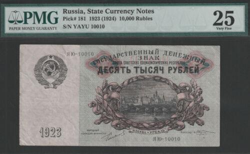 Russia 10000 Rubles 1923 P#181 PMG VF25