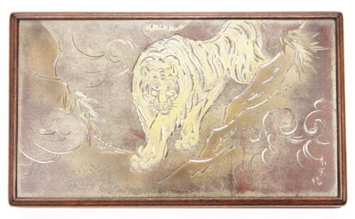 Antique Japanese Wooden Box Mixed Metal Engraved Carved Tiger Gold Gilt Signed