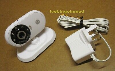 MOTOROLA MBP18 VIDEO CAMERA ( BABY UNIT ) & MAINS ADAPTER