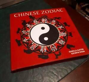 Chinese Zodiac - Isabella Alston & Kathryn Dixon West Perth Perth City Area Preview