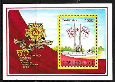 TAJIKISTAN SC 76a NH issue of 1995 World War II Emblem - SOUVENIR SHEET