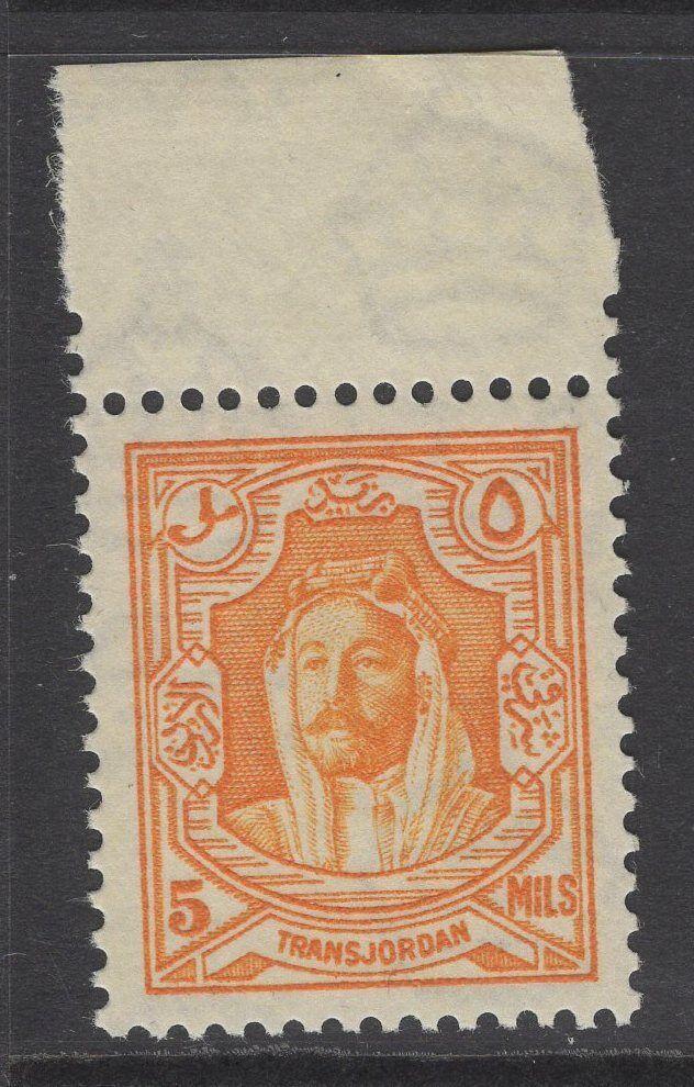 TRANSJORDAN SG198b 1939 5m ORANGE p13½x13 MNH