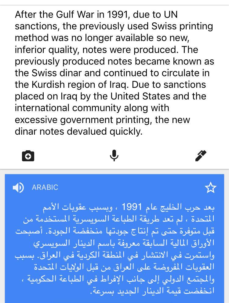 UNCIRCULATED SADDAM HUSSEIN IRAQ/IRAQI DINAR PAPER MONEY BANKNOTE LOT (17 Nots).