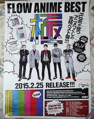 Flow ANIME BEST Kiwami 2015 Japan Promo