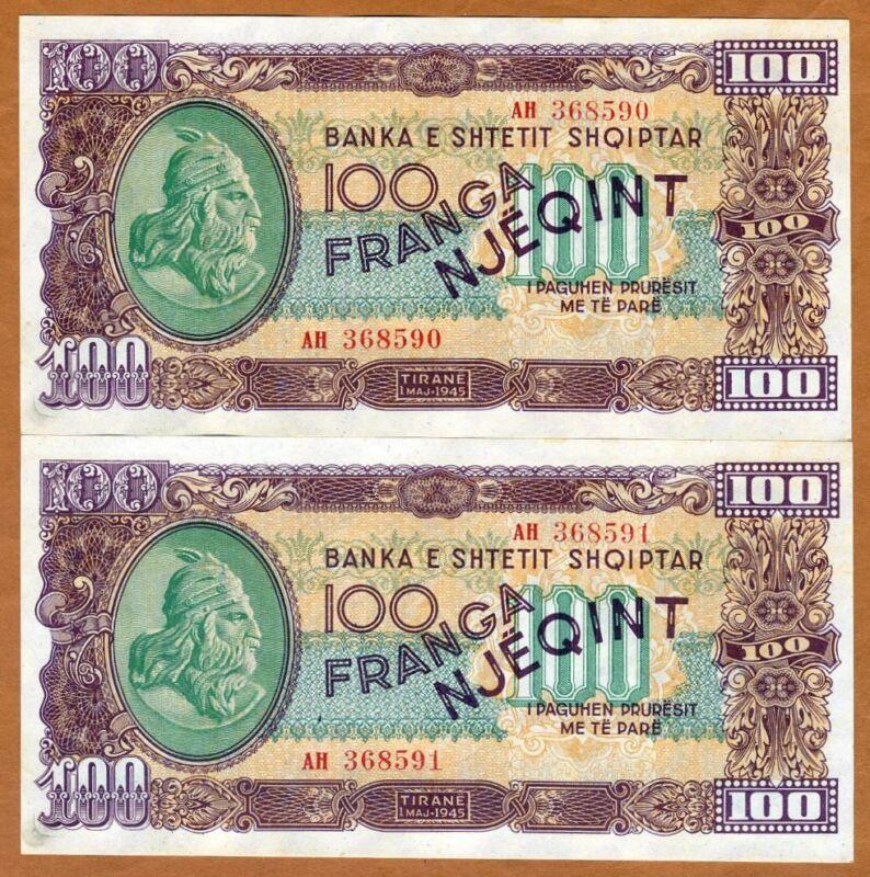 Albania, 2 x 100 Franga, Consecutive Pair, 1945, WWII, Pick 17, Ch. UNC
