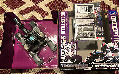Takara Transformers Animated Shockwave Voyager Class TA-14