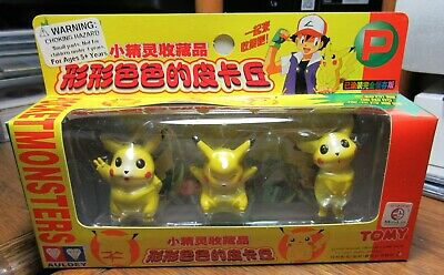 Vintage 1998 TOMY POKEMON Pocket Monsters PIKACHU Auldey Set of 3 Toy Figures