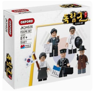 (OXFORD)Korean Hero Independence Army Figure Set 8y+ 5set