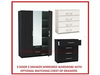 Black or White 3 Door 2 Drawer Mirrored Wardrobe great wardrobes + optional 4 drawer chest to match