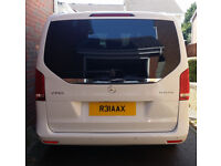 PRIVATE REGISTRATION NUMBER PLATE REG NO: R31AAX STANDS 4 RELAAX - RELAX