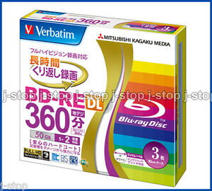 3-Verbatim-Bluray-bdr-50GB-BD-RE-DL-2x-Inkjet-Printable-Blu-ray-Rewritable