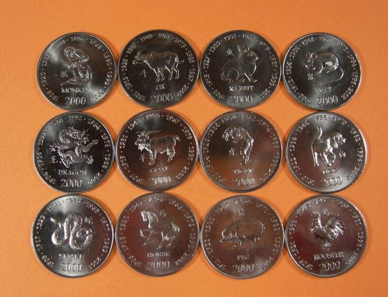 """2000 SOMALI """"Chinese Year of""""  coins - COMPLETE SET OF 12 - Uncirculated"""