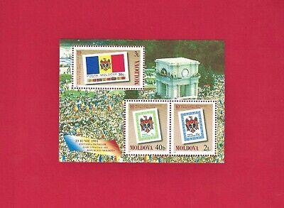 M# 394- #396 - 10th ANNIVERSARY Of The 1st Moldavian Stamps 2001 SOUVENIR SHEET