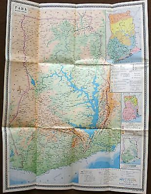 Vintage Soviet Wall Map Ghana Moscow 1976 M 1:1 250 000