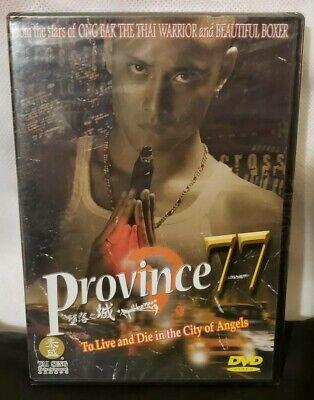 Province 77 (DVD, 2005)