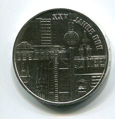 DDR 10 Mark 1974 Städtemotiv 25 Jahre DDR (D73)