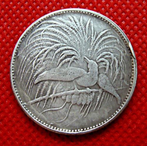 NEW GUINEA COMPANY, DEUTSCHES REICH, 2 NEW GUINEA MARK 1894 (FANTASY COIN)