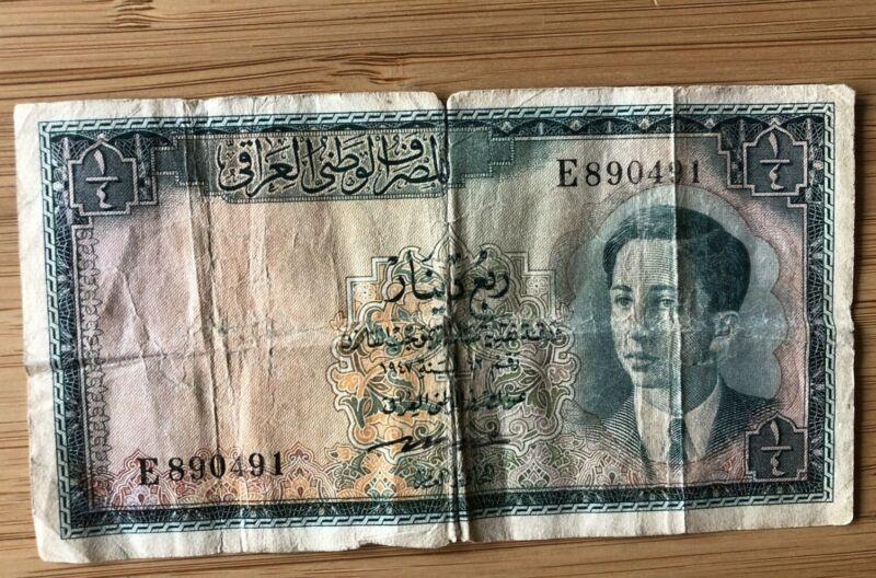 1947 (1950) 1/4 Dinar Iraq Banknote King Faisal II As Youth Good/Fair
