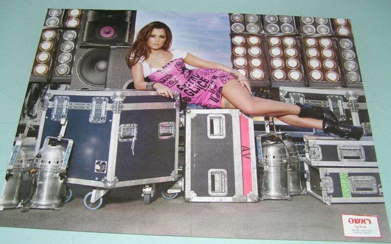 Cheryl Cole / Bill & Tom Kaulitz RARE ISRAEL ISRAELI HUGE PINUP MAGAZINE POSTER