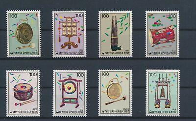 LO11943 Korea 1991 -1992 instruments music fine lot MNH