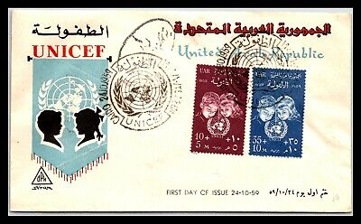 GP GOLDPATH: UNITED ARABIA COVER 1959 FIRST DAY OF ISSUE _CV677_P04