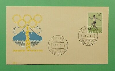 DR WHO 1964 ICELAND FDC OLYMPICS  C241658