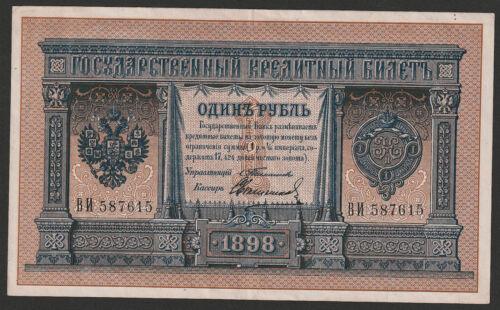 Russia 1 Ruble 1898 P#1b Sign. Timashev