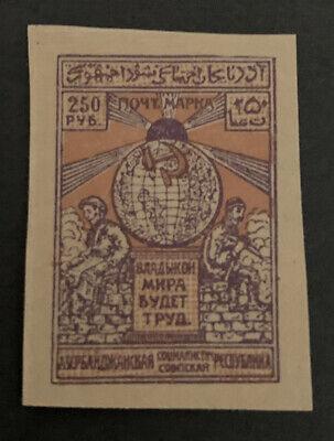 1921 Azerbaijan Imperf 250r Violet & Buff MLH Stamp