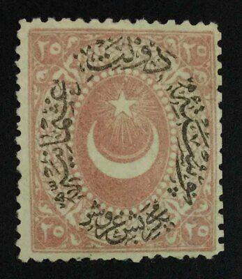 MOMEN: TURKEY SC #47 1876 MINT OG H **CERT** LOT #63265