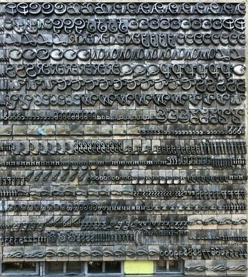Rare Antique Atf Letterpress Type 18pt Civilite Uppercase Lowercase Figures