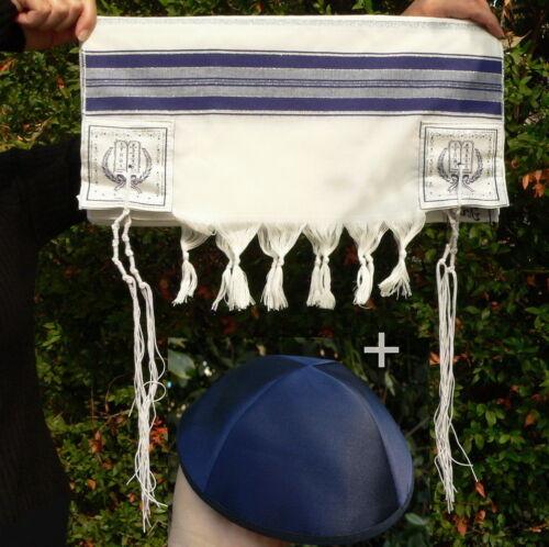 """Jewish Tallit Prayer Shawl 18x72"""" +Gift Blue Kippah, Made in Israel Tallis Talit"""