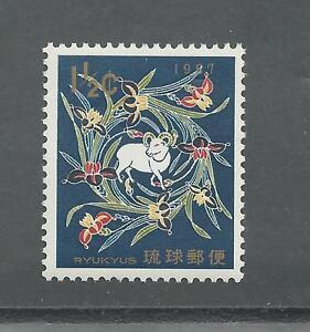 RYUKYUS-Japan-150-MNH-RAM-IN-IRIS-WREATH-NEW-YEAR-67