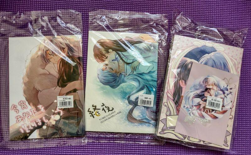 Inuyasha Sesshomaru x Rin romance doujin/doujinshi set of 3 NEW (Japan import)