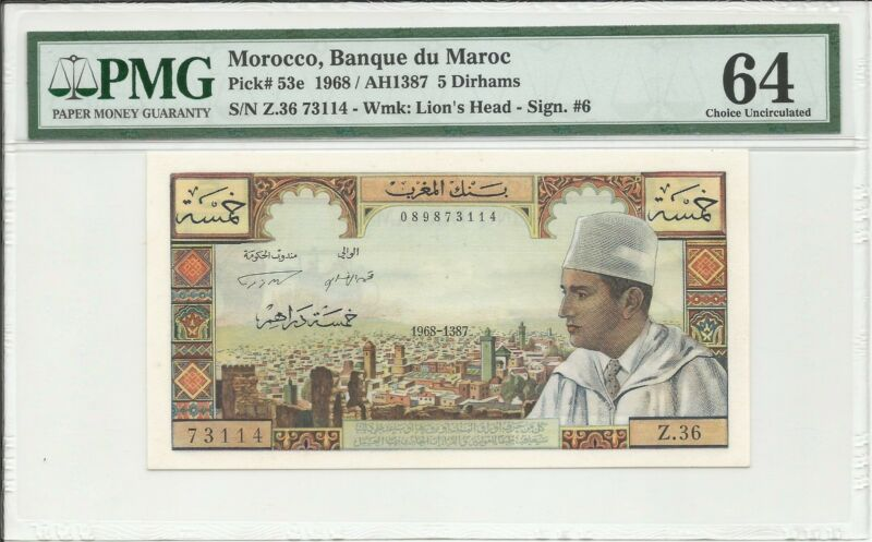MOROCCOP53e5DIRHAM1968PMG64LION