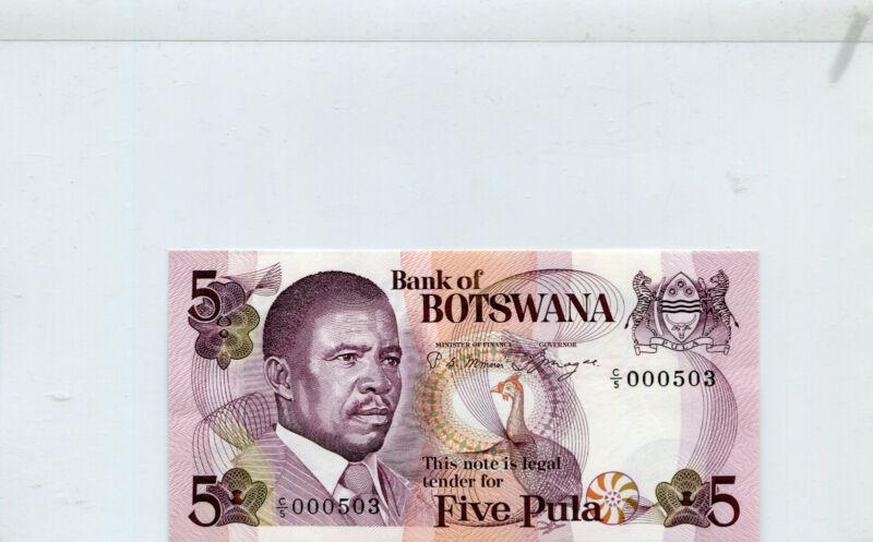 BOTSWANA  8c  --  CU  --  1982  --  LOW NUMBER