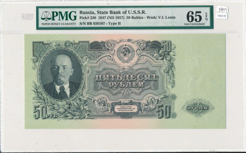 Russia 1947 U.S.S.R. 50 Rubles PMG GEM UNCIRCULATED 65 EPQ PM0140 pick# 230 rare