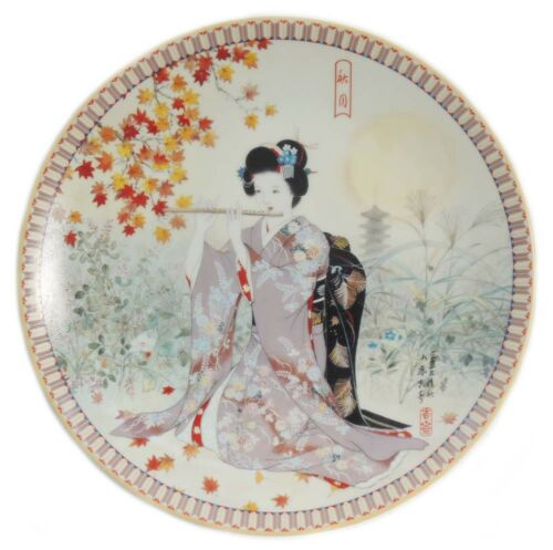 "1990 Autumn Oriental Art Collectible Lady Plate Limited Edition 8.5""Japan Signed"