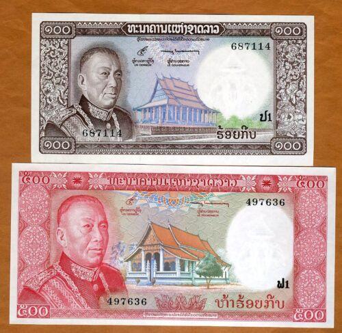 SET Lao / Laos, 100-500 Kip ND (1974)  P-16-17, UNC > King Sisavang Vatthana