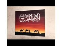 Hand-painted shahadah sunset canvas