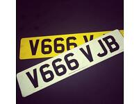 Private reg for sae