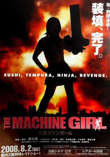 The Machine Girl (2008) A Japanese Chirashi Mini Movie Poster B5 Horror