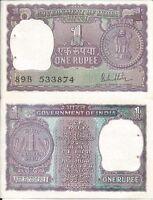 India 1 Rupia 1980 P77 Lote De 5 Billetes -  - ebay.es