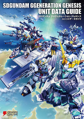 SD Gundam G Generation Genesis Unit Data Guide Book JAPAN ps4 ps vita