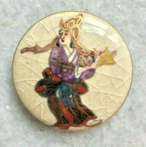 Antique Signed Satsuma Button - Japanese Geisha Character, Gold Detail, Large