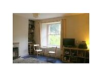 Studio Flat in Redland- weekday lodger, Bristol (£475 pcm )
