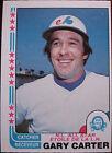 Gary Carter Baseball Cards