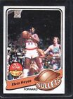 8 Graded Elvin Hayes Basketball Trading Cards