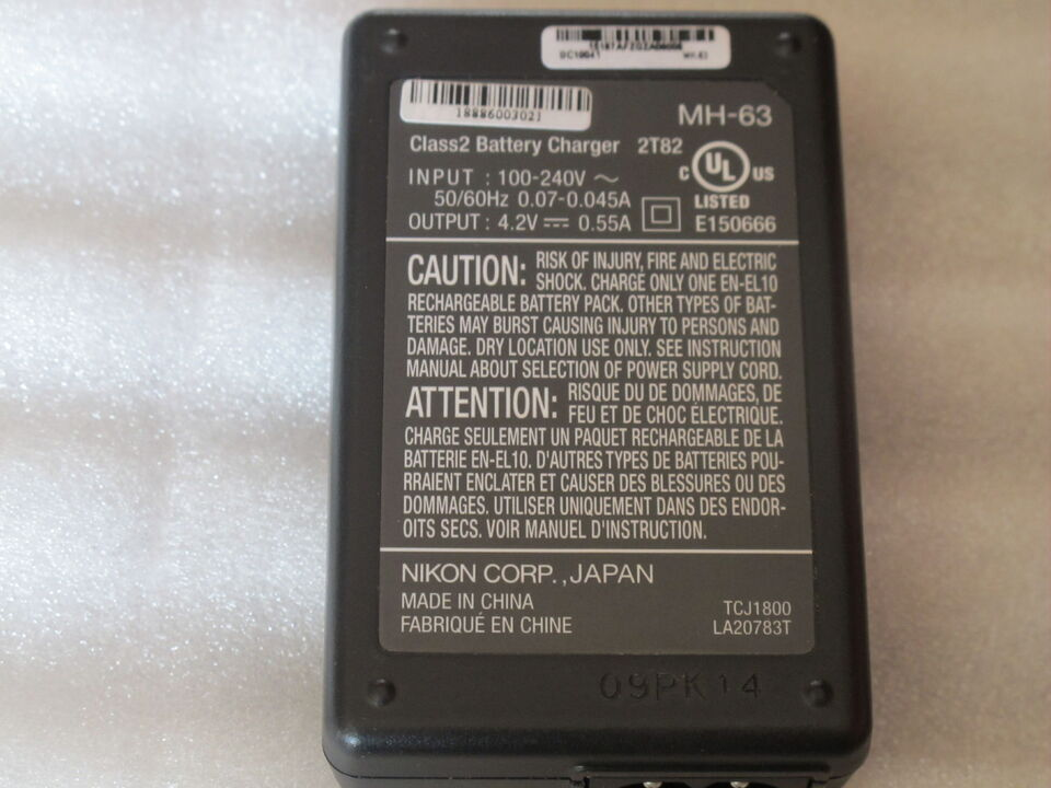 Nikon MH 63-charger battery 2