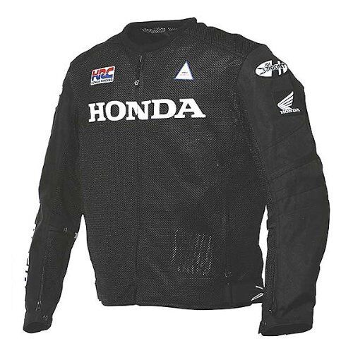 Your Guide to Buying a Honda Motorbike Jacket