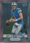 Matthew Stafford 7.5 2012 Football Trading Cards